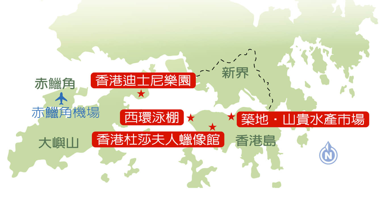 壹週刊生活娛樂821期