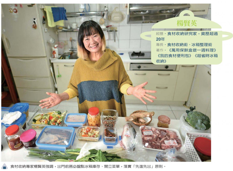 遠見特刊:食農教育動起來 認真學吃飯