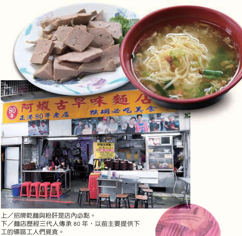 HERE! 第110期 美好台北