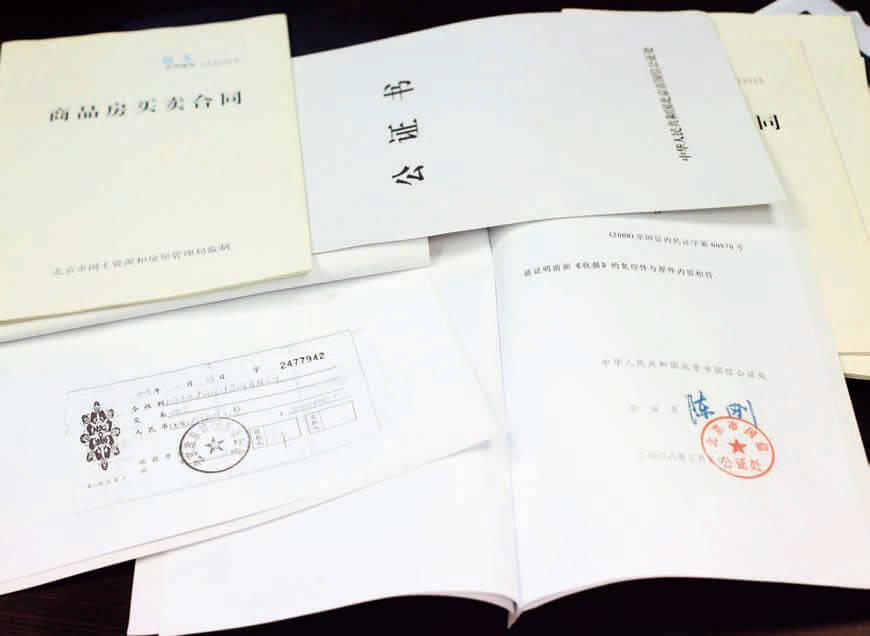 新新聞1580期_封面故事