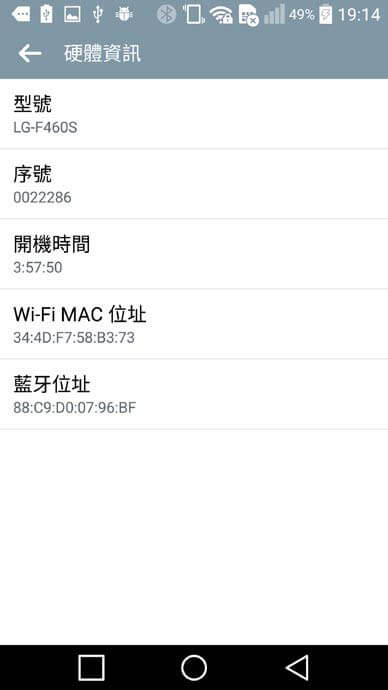 Android密技王22_wifi檢查