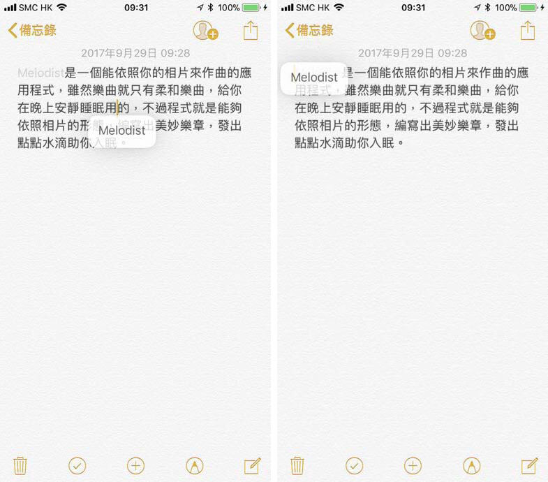 iphone,ipad玩樂誌vol55_ios11
