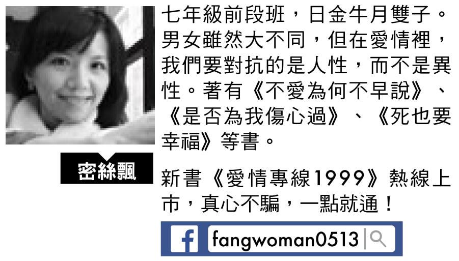 君子時代雜誌國際中文版-2017.11