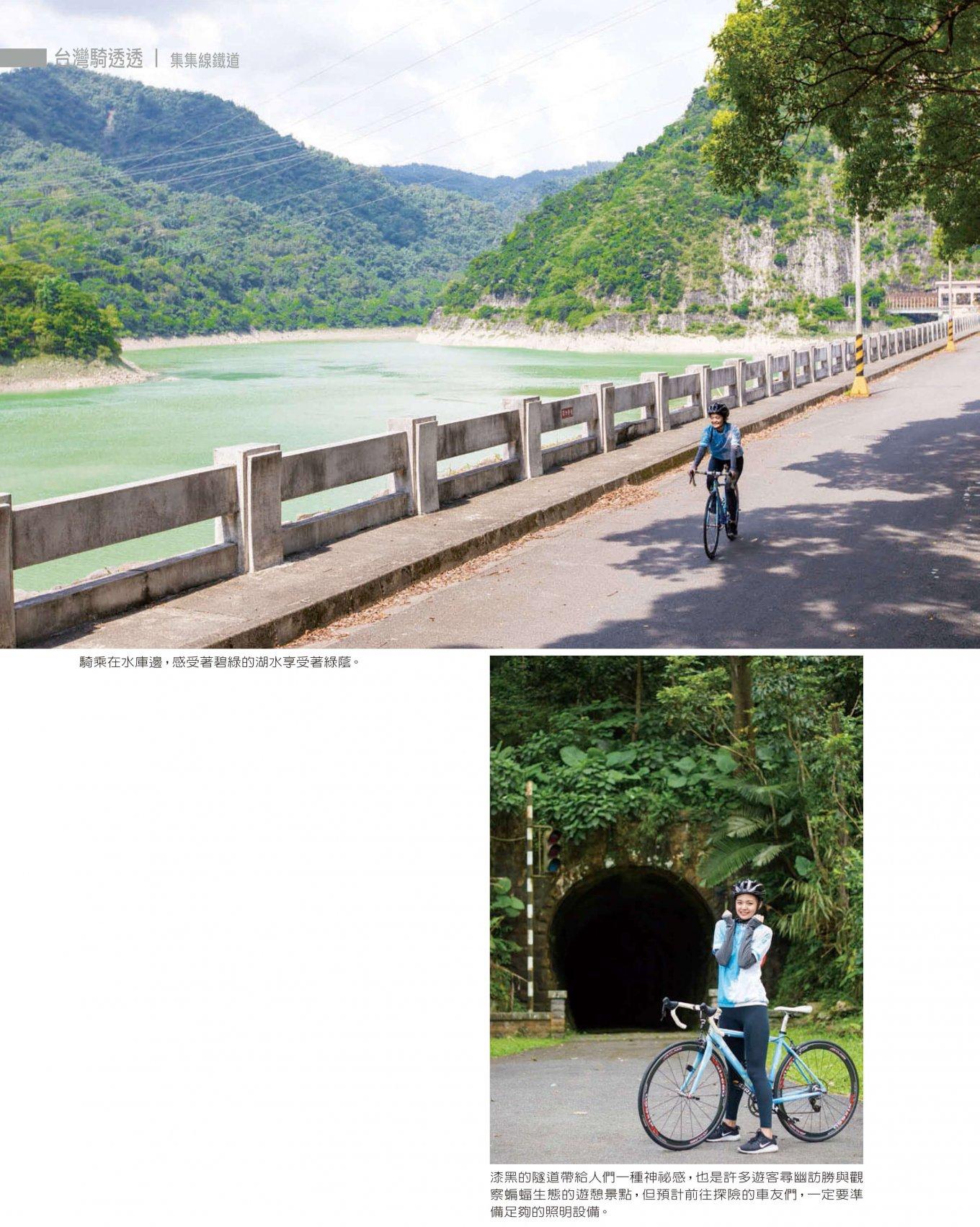 Cycling Update單車誌_No.99_12-01月